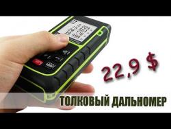 ДАЛЬНОМЕР SNDWAY SW T80 С АЛИЭКСПРЕСС
