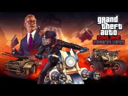 GTA Online | Обновление Arena War | PS4