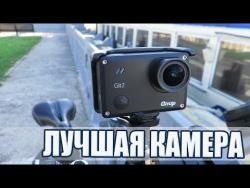 Лучшая экшн камера 2017 в бюджетном, среднем и дорогом ценовом диапазоне