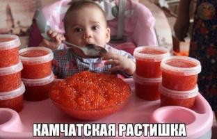 Это Россия!