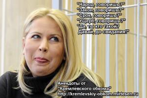 Банер Васильева анекдоты