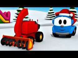 Развивающий мультфильм для малышей. Грузовичок Лёва и снегоуборочная машина.
